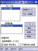 20070315101204
