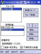 20070315101244