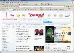 yahoo_new_640