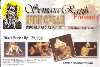 sumara ratih ticket_320.jpg