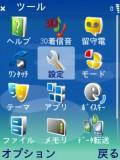 Screenshot0054.jpg